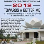D2YC 2012 Poster2-1