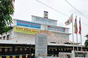 BMSM Kajang Branch