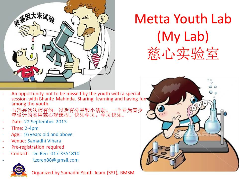 Metta Youth Lab (My Lab) edited3