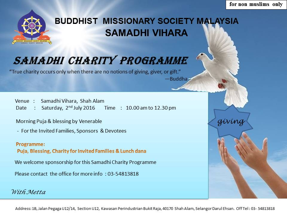 Samadhi Charity Program