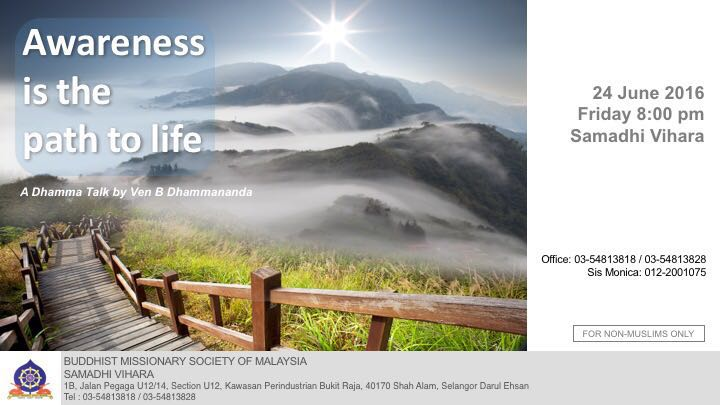 Friday Dhamma Talk