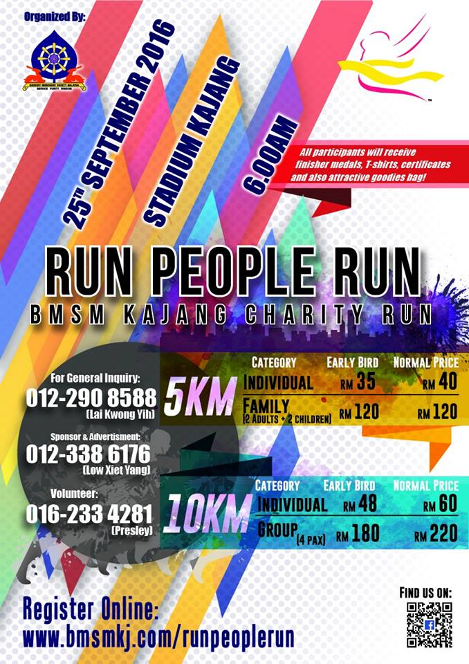 BMSM Kajang Charity Run 2016