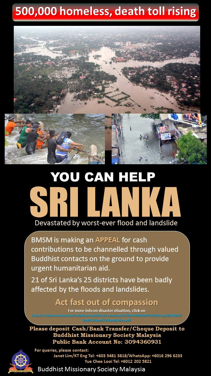 Sri Lanka Flood Relief