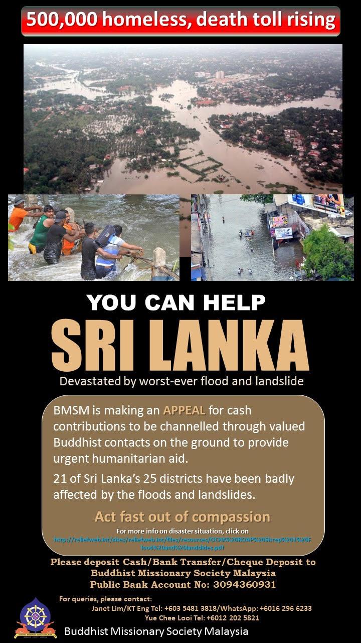 Sri Lanka Flood Relief