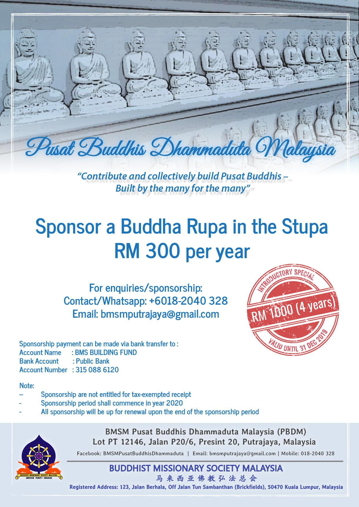PBDM fundraising buddharupa