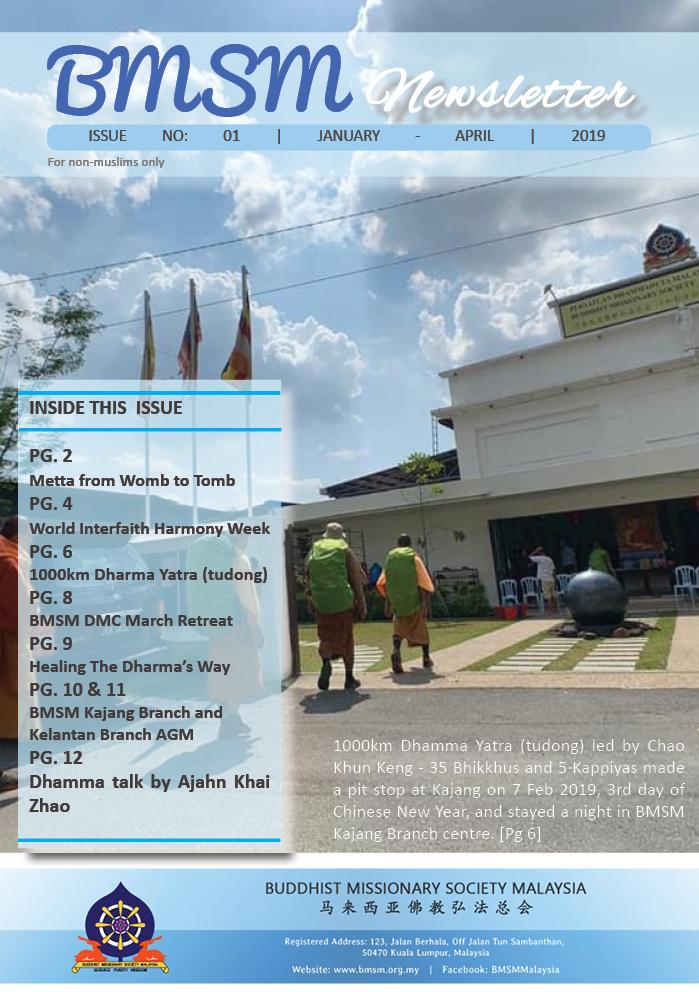 BMSM P0119 newsletter booklet onlinepdf