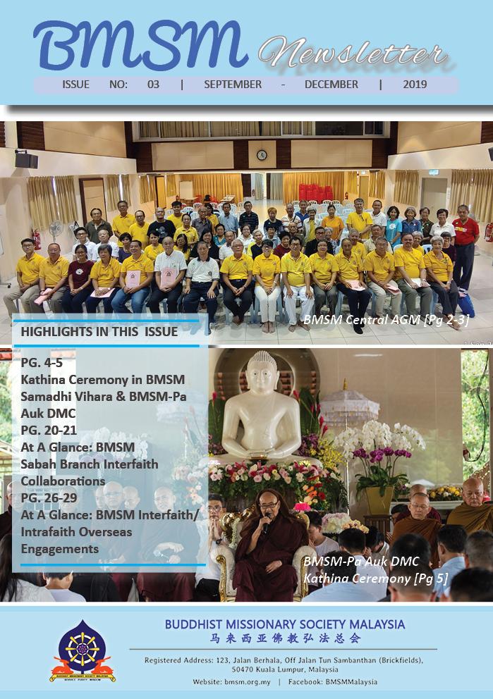 BMSM P0319 newsletter booklet onlinepdf