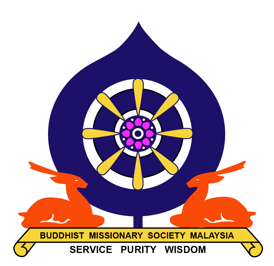 BMSM Logo