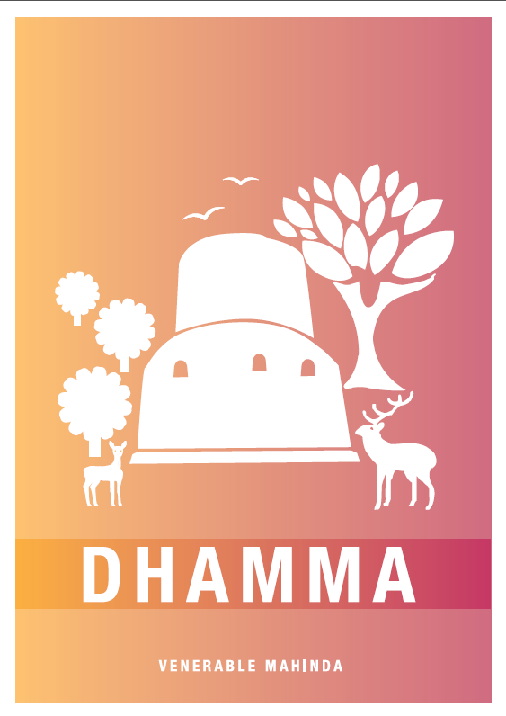 Ven Mahinda_Dhamma ebook (2021) cover