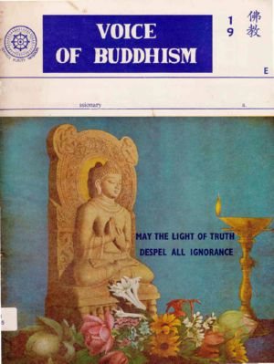 Vol-2_1-2-Mar_Jun-1965