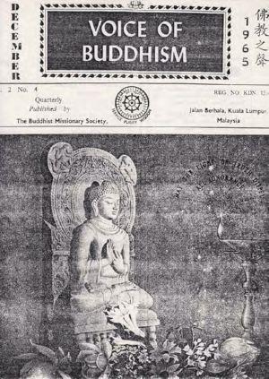 Vol-2_4-Dec-1965