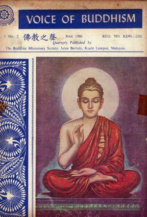 Vol-3_2-Jun-1966