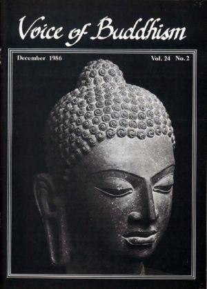 Vol-24_2-Dec-1986