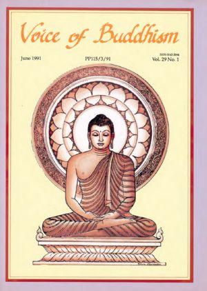 Vol-29_1-Jun-1991